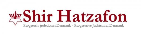 Shir Hatzafon